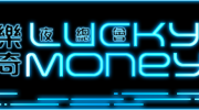 Logo for the 'Lucky Money' club, Hong Kong